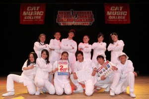 Highschool Street Dance Championship