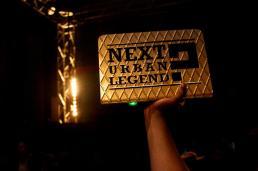 NextUrbaLeg